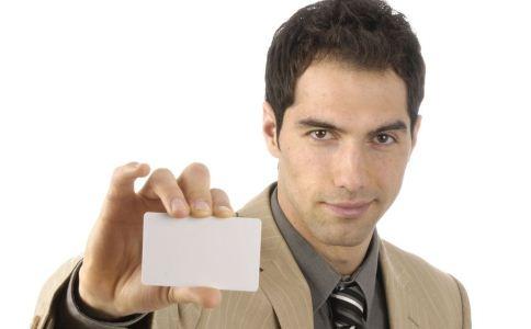 递名片的技巧 使用名片的好处 用名片好吗
