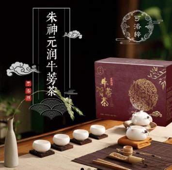 可洛梓牛蒡茶-悦尔珍科技叩开健康之门