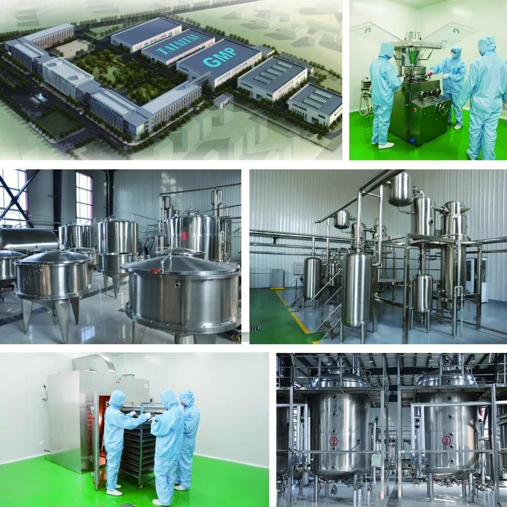 喜讯:太爱肽集团通过HACCP、ISO22000双体系国际认证