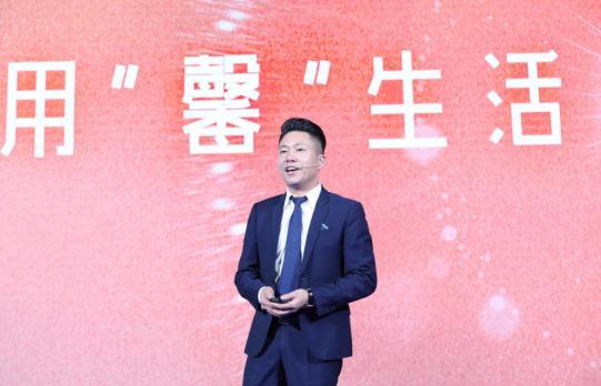 博康艾馨集团创始人、中康享老董事长陈剑锋