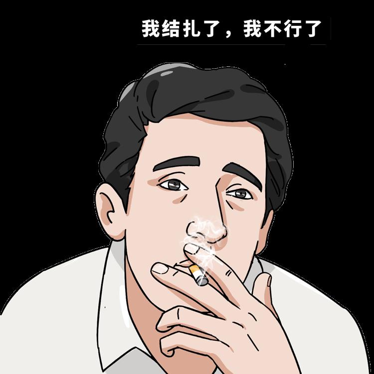 https://mmbiz.qpic.cn/mmbiz_png/b1DWhg4s4P21PKVRyiaACzzw3RZUOjJVx76nvB0wG0Y7pkgxqJlEJRcJmP56Z10wSM0I3zZNPfJ2YWmRMlyRCYA/640?wx_fmt=png